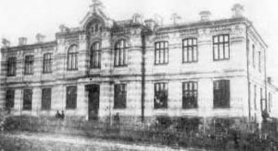 Перше приміщення університету